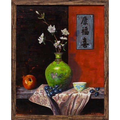 Green Vase and Chinese Saying -- Malcolm Moses