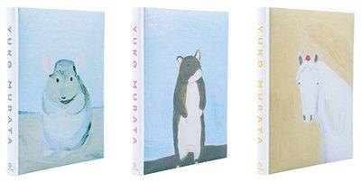 Yuko Murata / Special Edition  -  ムラタ有子  特装限定版