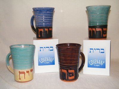 Covenant Cups, Large
