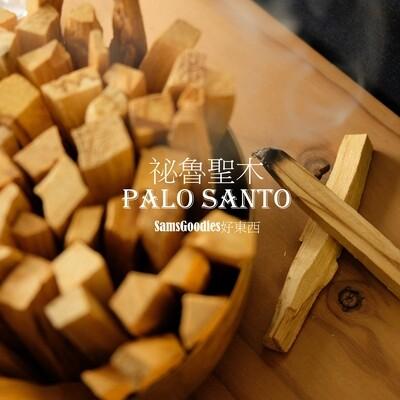 Palo Santo 祕魯聖木