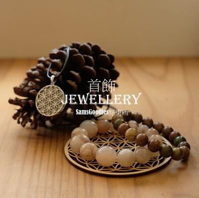 Jewellery 首飾