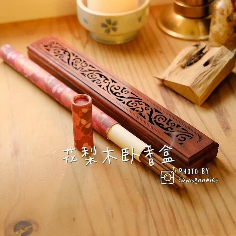 花梨木香盒