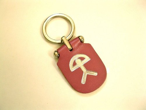Indalo keyring  ~ Spanish leather, embossed