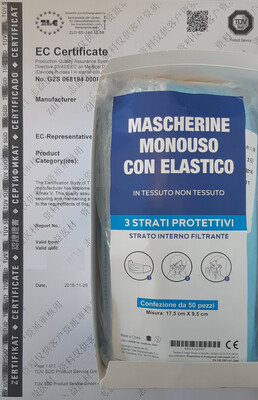 MASCHERINA Chirurgica Confezione 50 PEZZI 0,35 AL PEZZO OFFERTA A ESAURIMENTO STOCK -  registrata su FARMADATI, certificata da organismo notificato CE UNI EN 14683