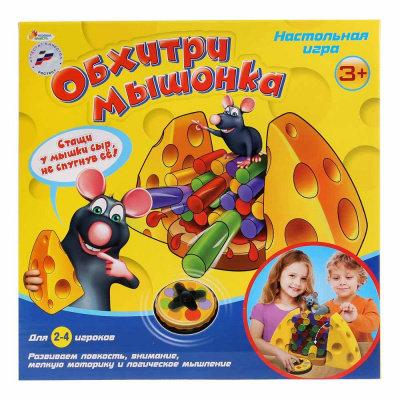 Настольная игра Обхитри мышонка Играем вместе B1607507-R