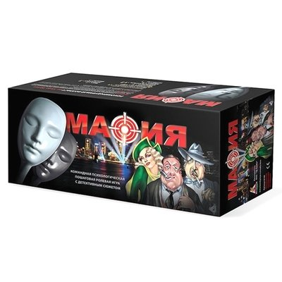 Набор подарочный в коробке Мафия Бэмби 8100