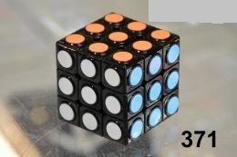 Кубик Рубика Magic cube timing 371