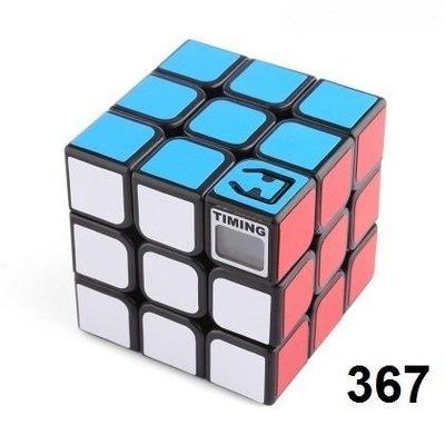 Кубик Рубика Magic cube timing 367