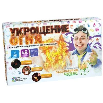 Набор для опытов и экспериментов Юный химик Укрощение огня 826