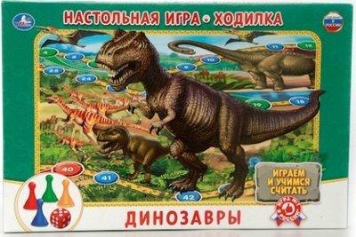 Настольная игра-ходилка Динозавры Умка 106211