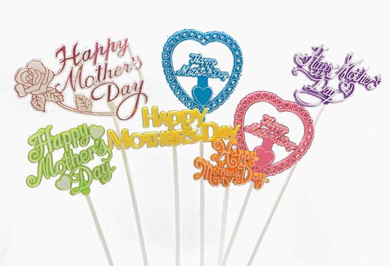 4008- Assorted Mother's Day pick siper pack (DZ) $4.95 dz Case Pack: 24 dozen Minimum Order: 6 dozen