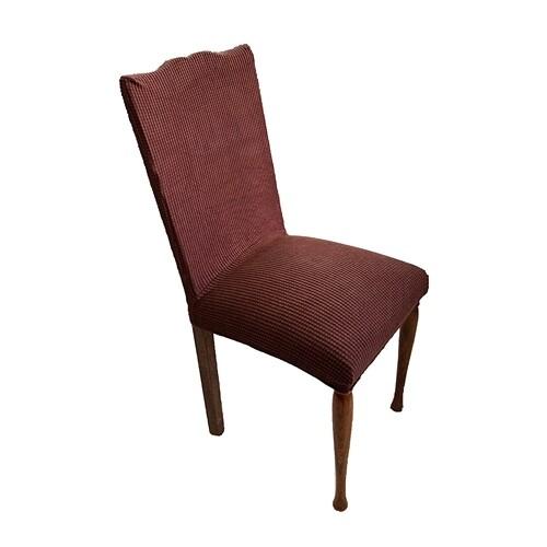 Κάλυμμα Καρέκλας Ελαστικό Danai Καφέ