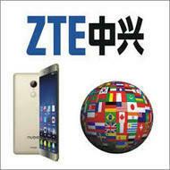 ZTE Worldwide