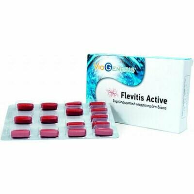Viogenesis Flevitis Active 30caps