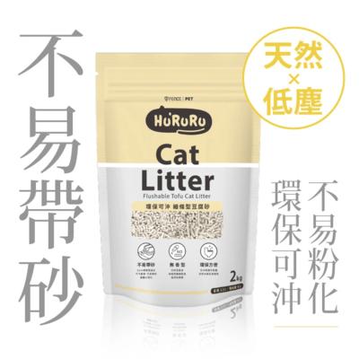 T-FENCE 防御工事 細條型豆腐砂
