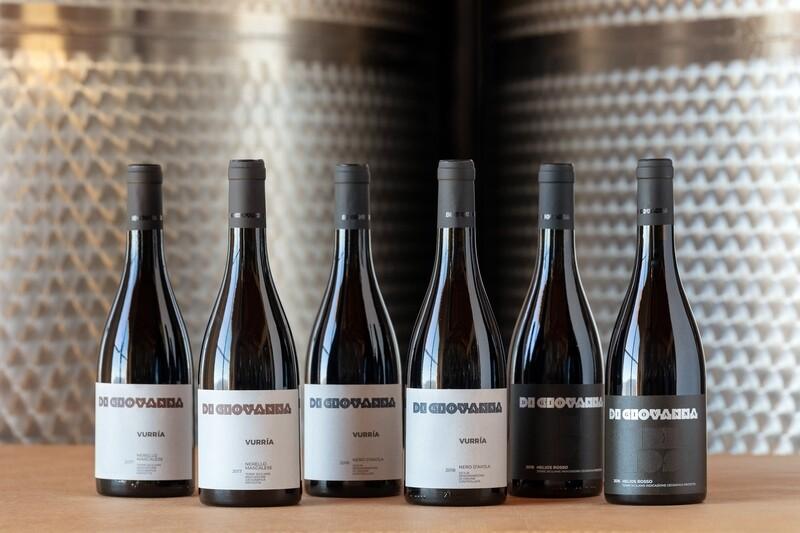 Sicilian Red Wine Selection - 6 bottles