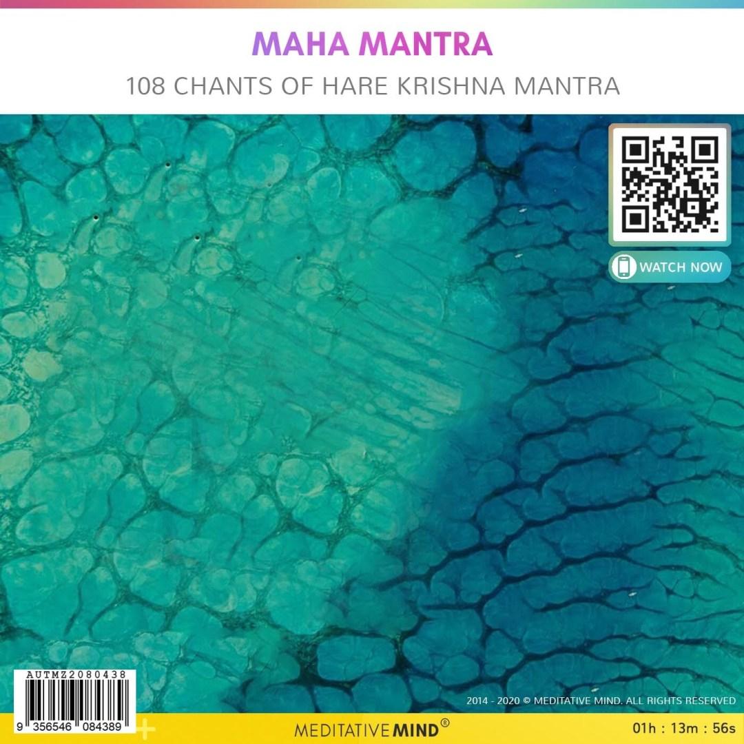 Maha Mantra - 108 Chants of Hare Krishna Mantra