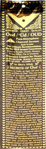 Mohan Ood Incense