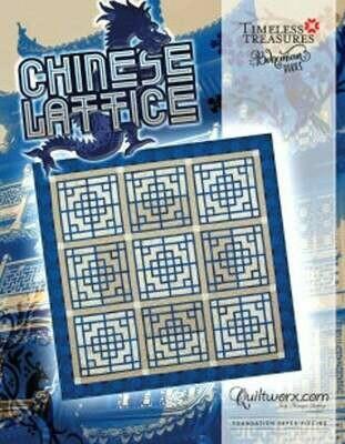 Chinese Lattice