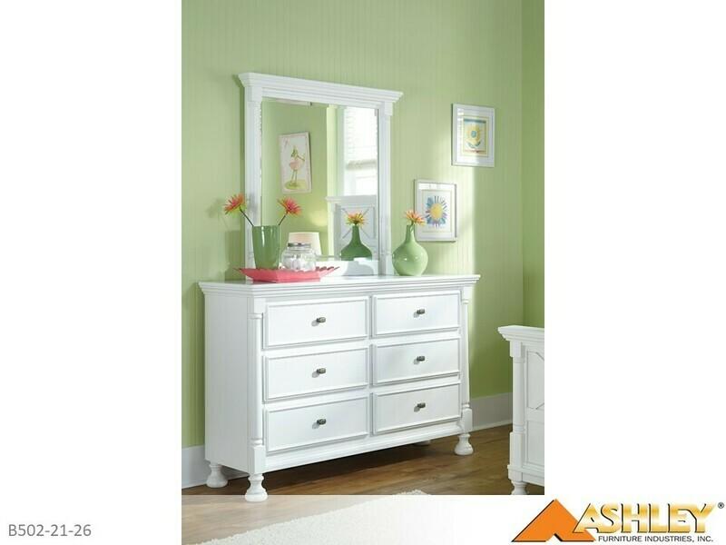 Kaslyn Dresser with Mirror by Ashley