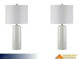 Stueben White Lamps by Ashley (Pair)