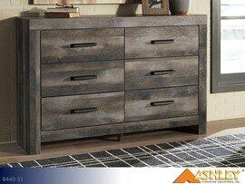 Wynnlow Gray Dresser by Ashley
