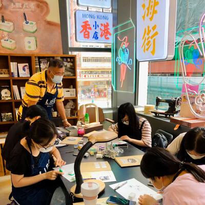 restore200719-麻雀雕刻工作坊
