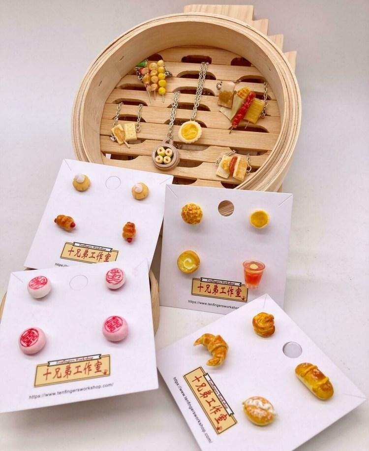 restore210502a-港式下午茶食玩飾物套裝-微縮模型工作坊
