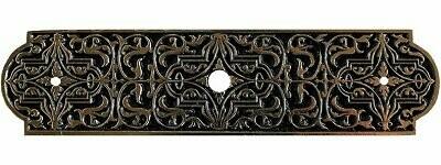 Notting Hill Cabinet Hardware Renaissance Back Plate Brite Brass 3-7/8