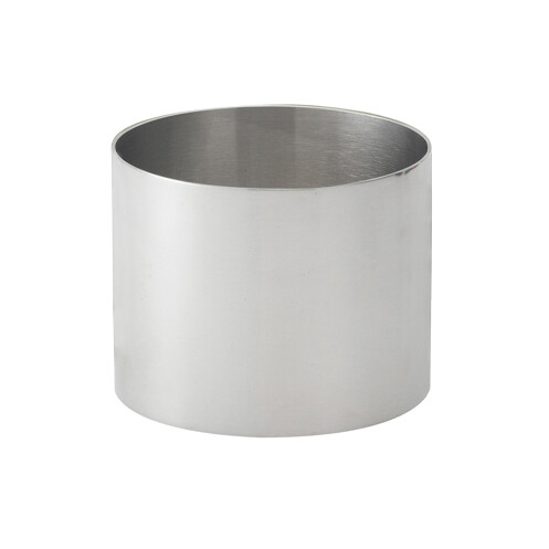 Stainless Steel Food Ring 2.75