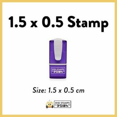 1.5 x 0.5 Stamp
