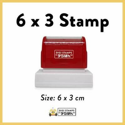 6 x 3 Custom Stamp