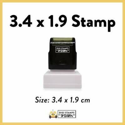 3.4 x 1.9 Custom Stamp