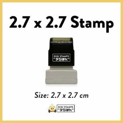 2.7 x 2.7 Custom Stamp
