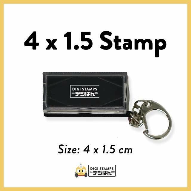 4 x 1.5 Custom Stamp