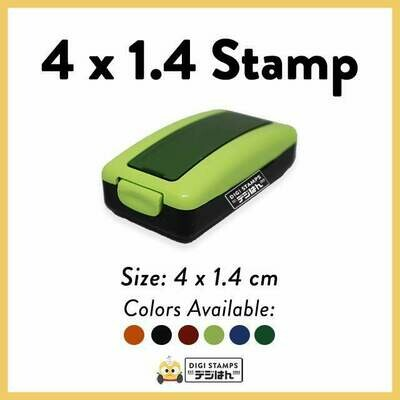 4 x 1.4 Stamp