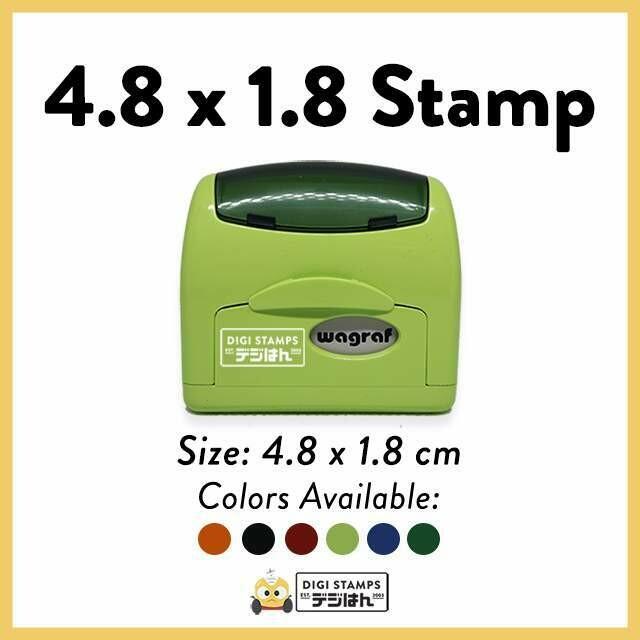4.8 x 1.8 Custom Stamp