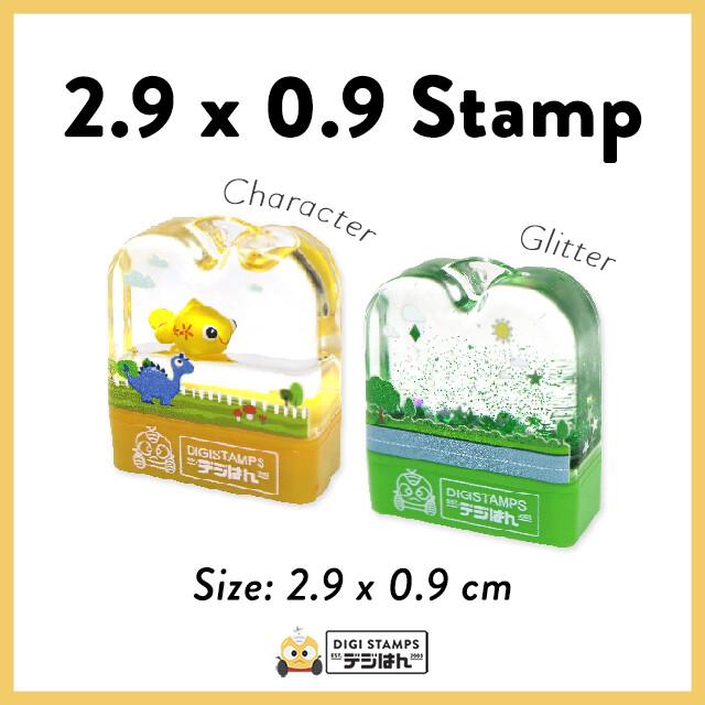 2.9 x 0.9 Custom Stamp
