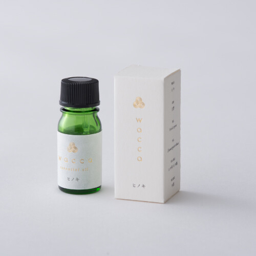 Hinoki Japanese Cypress Essential Oil from the Deep Mountain Forest of Yoshino - 2 Bottles x 5ml