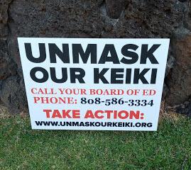 UnMask Our Keiki Yard Sign