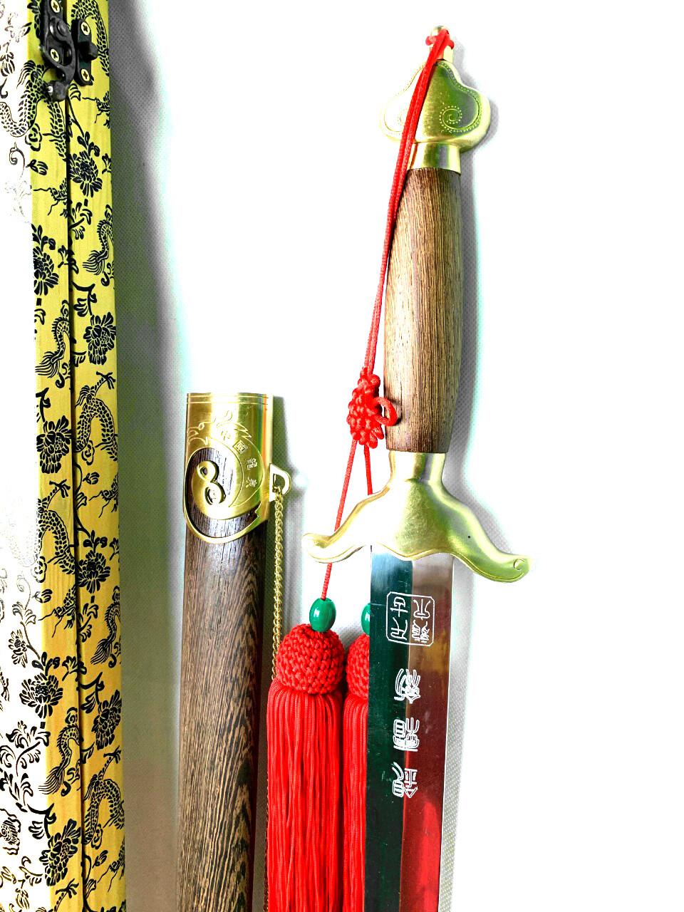 Espada de Tai Chi - Yin Yang