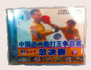 VCD Recopilación de las Mejores peleas de Sanda
