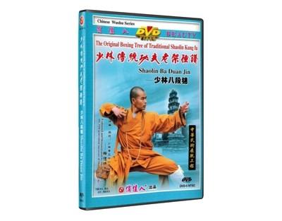Qi Gong BaDuanJin por Shi De Yang