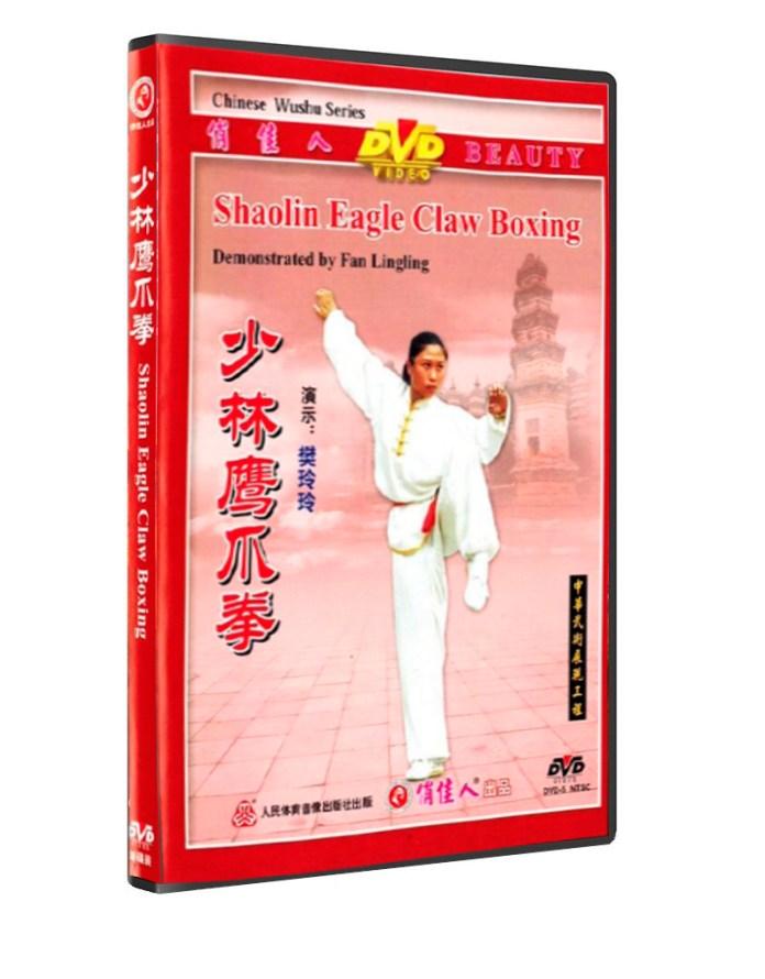 Forma Oficial de Wushu de Águila