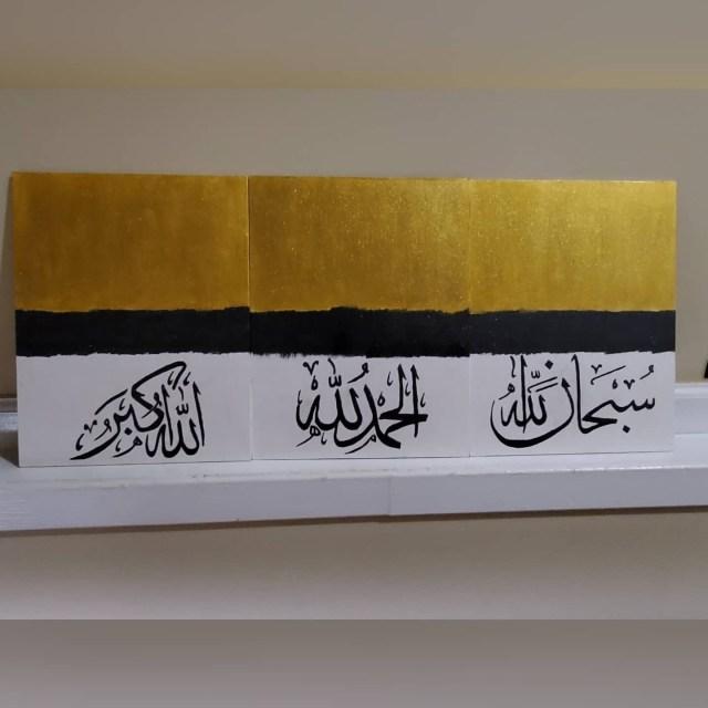 Set of 3 Arabic Calligraphies