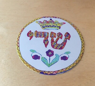 Shaddai Shiviti - Glitter Amulet Sticker (Misprint)