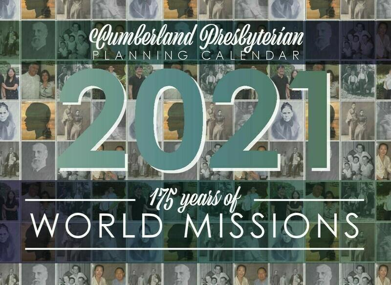 2021 Cumberland Presbyterian Program Planning Calendar (Download)