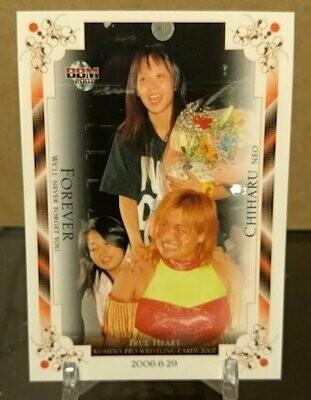 Chiharu 2007 BBM Joshi True Heart Base Card