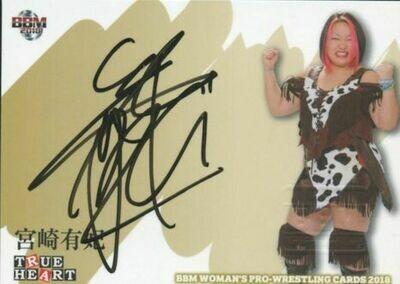 Yuki Miyazaki 2018 BBM Joshi True Heart Autograph /90