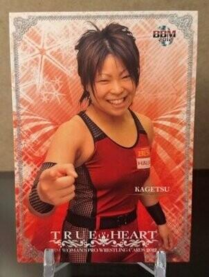 Kagetsu 2012 BBM Joshi True Heart Base Card